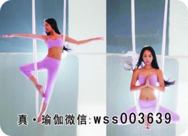 真•瑜伽(四隆店)-美团