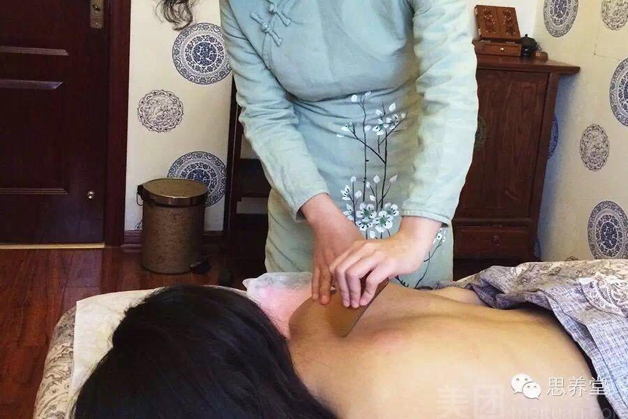 思养堂国医馆(银双路店)-美团