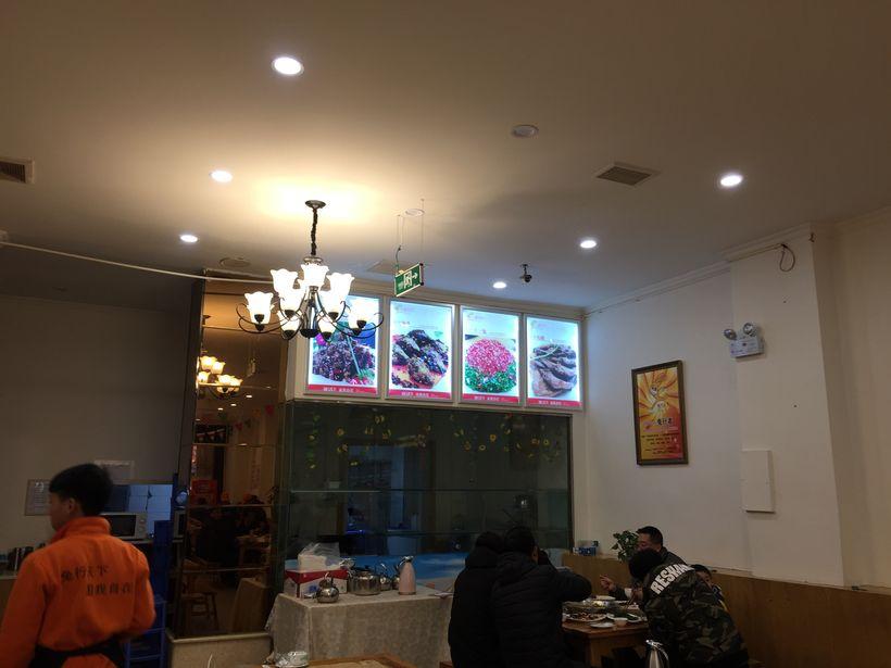 自贡市:鸿鹤鲜锅兔