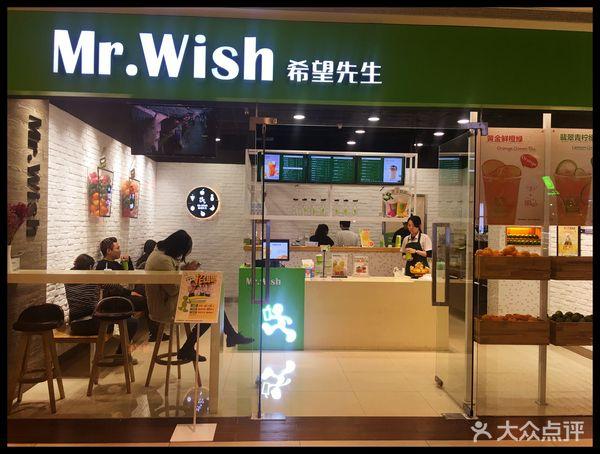 wish-只看该作者-郑州吃喝玩乐图片