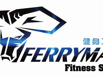 Ferryman Fitness Studio健身工作室