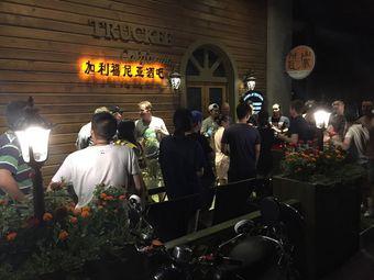 加利福尼亚酒吧(缤纷亚洲店)