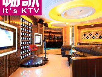 畅歌KTV