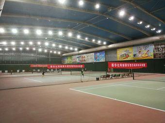 杰瑞网球俱乐部(丰台草桥店)