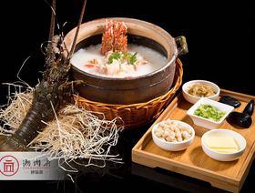 潮州府砂锅粥的图片
