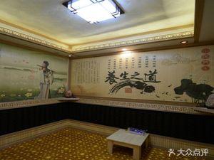 惠州惠城区洗浴中心排行