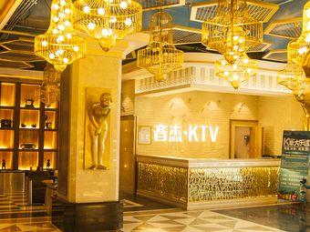 ENJOY音杰量販式KTV(宜川路店)
