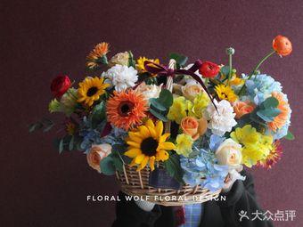 沃夫予花花艺馆