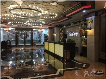 音維愛時尚量販式KTV(北翼廣場店)