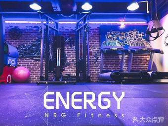 NRG fitness健身工作室(大柏树店)