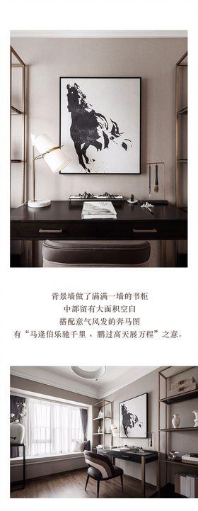 豪華型110平米四室兩廳中式風格書房裝修效果圖
