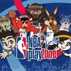 NBA樂園(湖濱道店)
