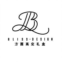 BLISS方圆高定礼盒