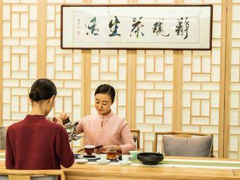 静观茶艺·古琴·瑜伽·沟通培训生活馆(星摩尔购物中心店)