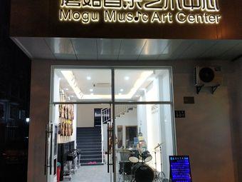 蘑菇音乐艺术中心