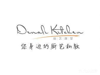 DK厨艺课堂(西祠旗舰店)