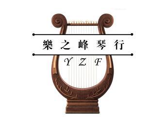 乐之峰琴行•音乐城堡 音乐培训
