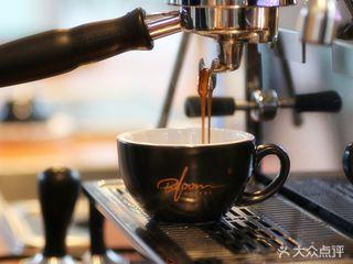 铂澜咖啡学院