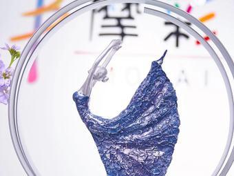 摩彩中国舞工作室