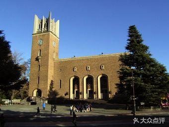 東樱国际日本留学