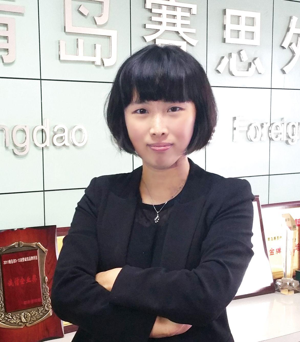 外语培训 市北区外语培训 台东外语培训 赛思外语学校(台东威海路店)