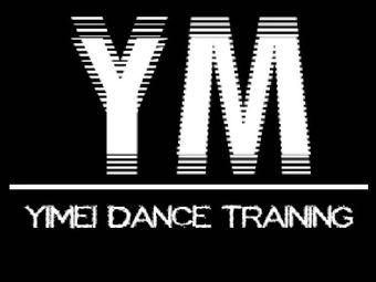 亿媒舞蹈学院
