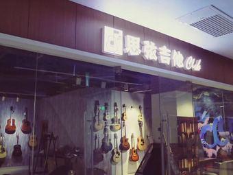思弦吉他(阳光100店)