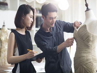 上海小裁缝设计工作室