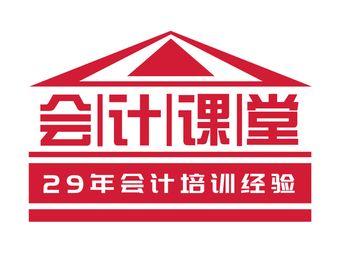 石家庄新华学校
