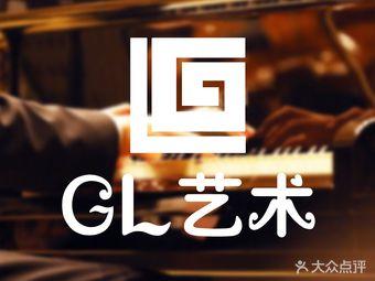 GL钢琴教室