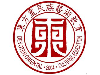 東方童民族藝術教育(南開校區)