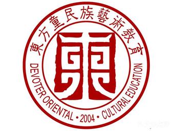 东方童民族艺术教育(南开校区)