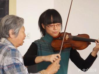 上海音乐学院丁芷诺教授音乐基地