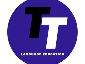 拓拓成人英语教育