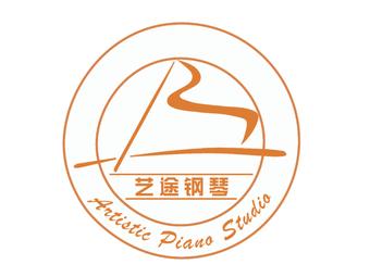 艺途钢琴·专业钢琴培训(师大校区)