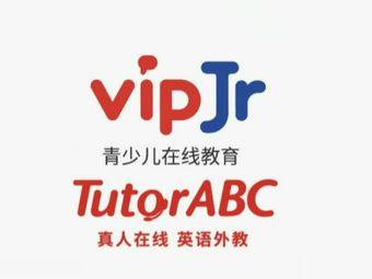 vipJr青少儿在线教育培训