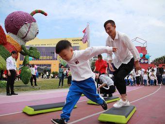 贝润体育·优思少儿运动中心