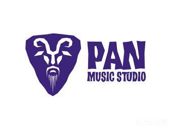 Pan音乐工作室