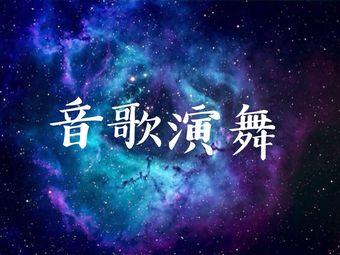 上海交大教育集团影视艺术学院(闵行校区)