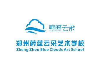 蔚蓝云朵艺术学校(七里河分校)