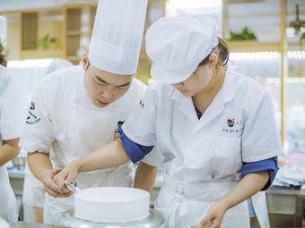 上海西米國際烘焙學院
