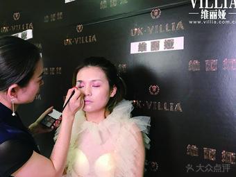维丽娅化妆美容美甲专业培训学校