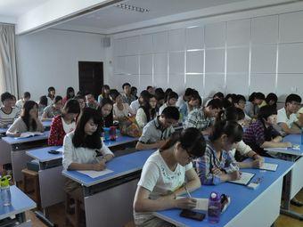 新时窗职业培训学校