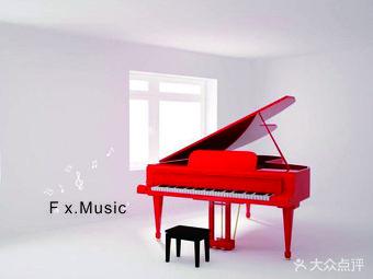 繁星钢琴(桐梓林店)