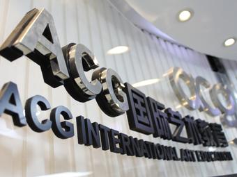 ACG国际艺术留学教育