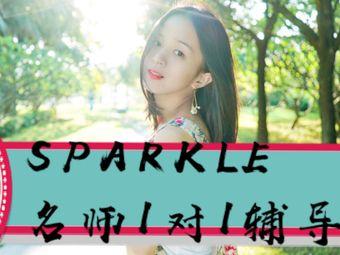 Sparkle英语工作室