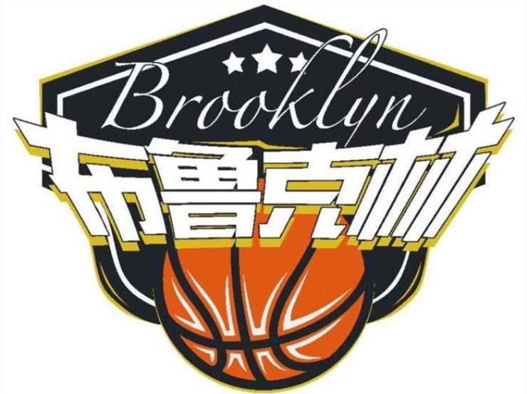 布鲁克林篮球培训馆