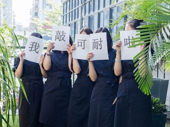 味尚国际烘焙学校(万达广场校区)