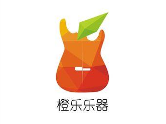 橙乐吉他教室(江都店)