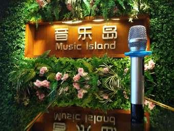 音乐岛·音乐
